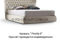 """Кровать """"Florida «6»"""