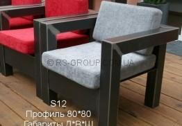 Stulya Loft_14